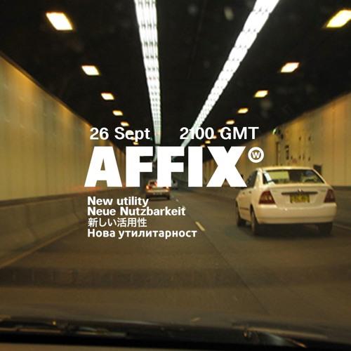 AFFIX 高機能ウェア