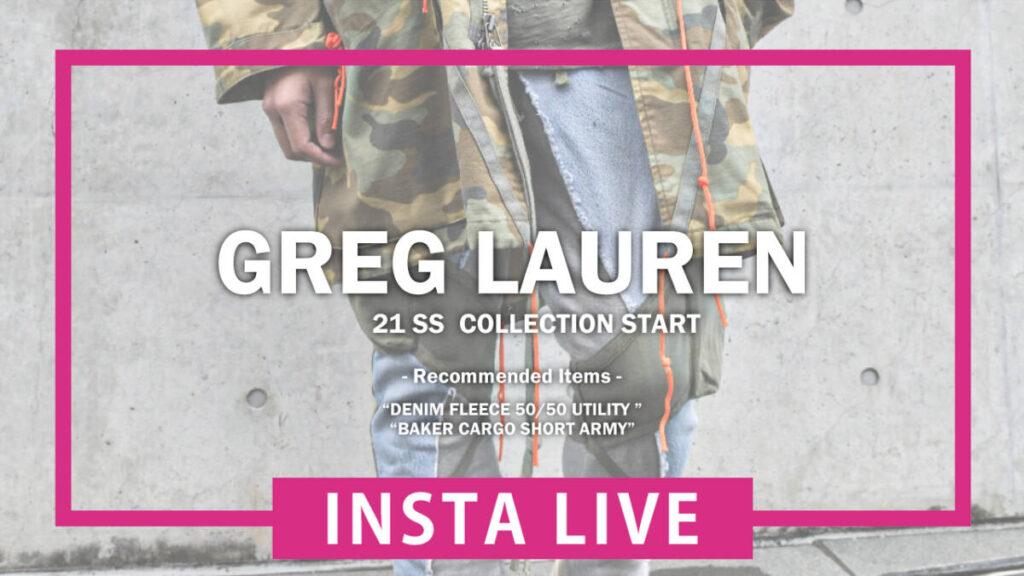 【GREG LAUREN】新作紹介。REGGAWS インスタライブ 2021.1.15.fri.