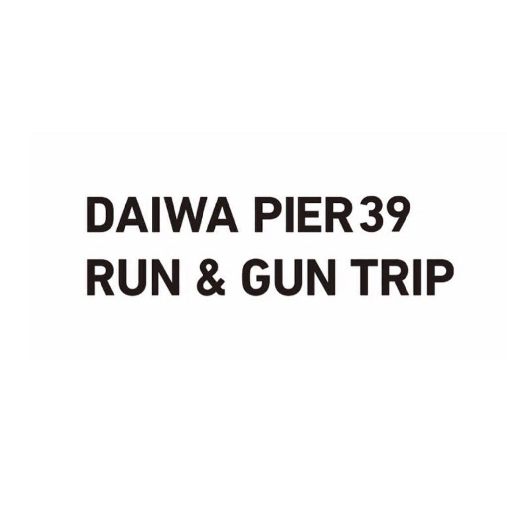 DAIWA PIER39 RUN & GUN TRIP 2 月 20 日 土曜日 START!