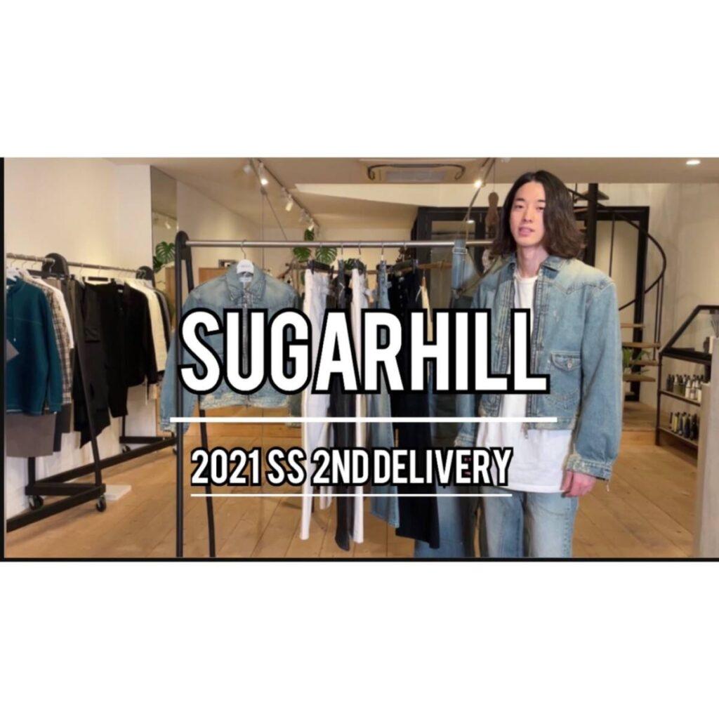 【YouTube】SUGARHILL 2021 SS 2ndデリバリー!リアルなヴィンテージ感を再現したデニムアイテム。