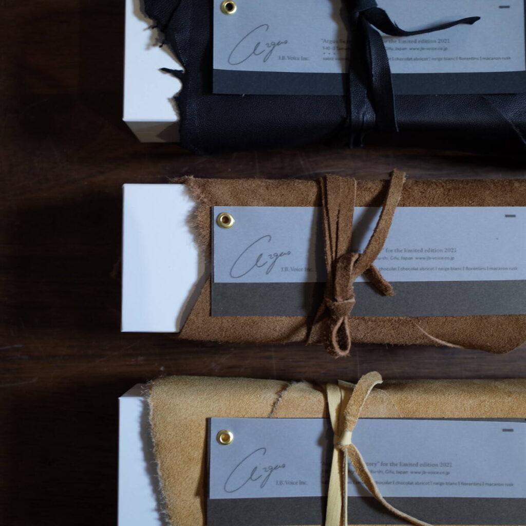 PÂTISSEIRE LE VANILLIER(パティスリー ル・バニーエ) × ARGUS(アーガス) 服屋でお菓子はいかがでしょうか?