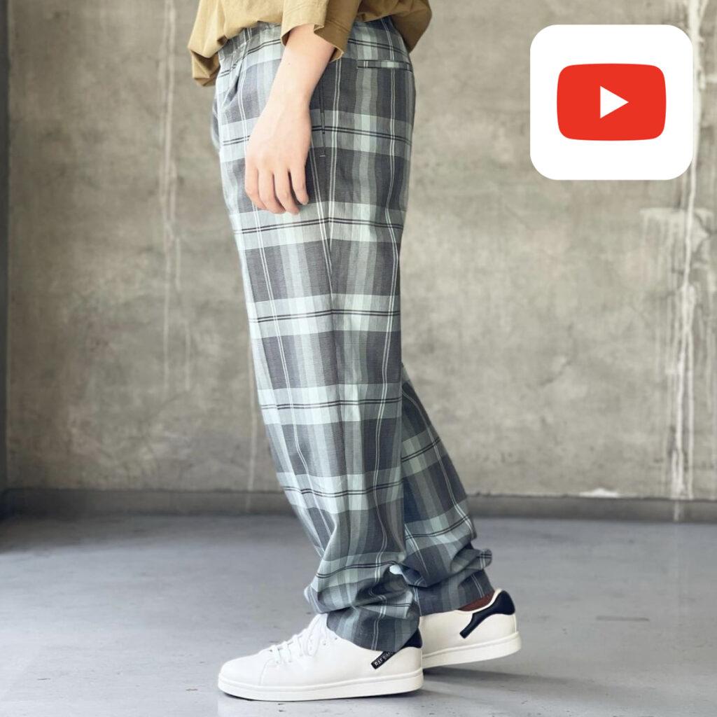 【YouTube】WELLDER(ウェルダー)柄パンツを使ったコーディネイト紹介