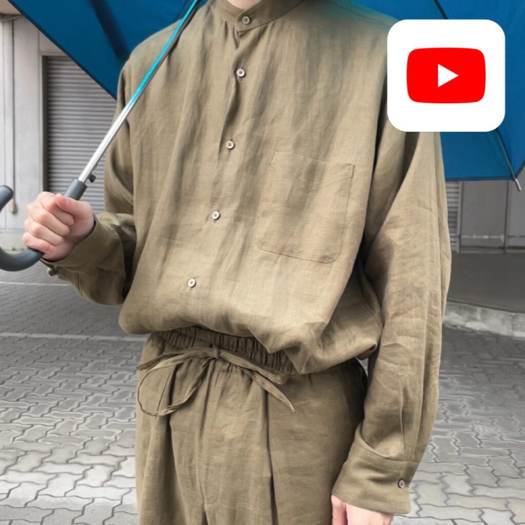 【YouTube】梅雨におすすめなセットアップ