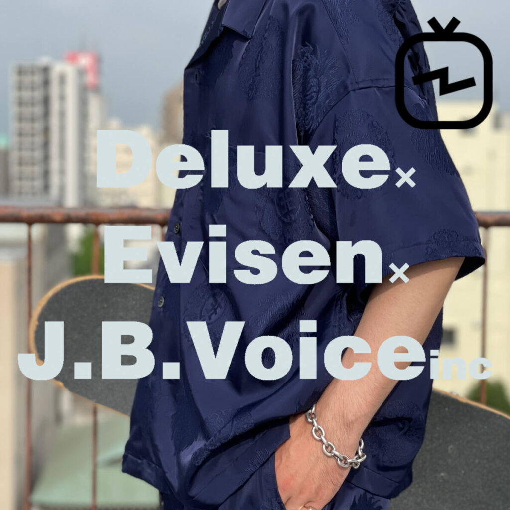 【IGTV】DELUXE × Evisen Skateboards × J.B.Voice 別注アイテム、FUTUR × Graphpaper 新作紹介。 JACK IN THE BOX インスタライブ
