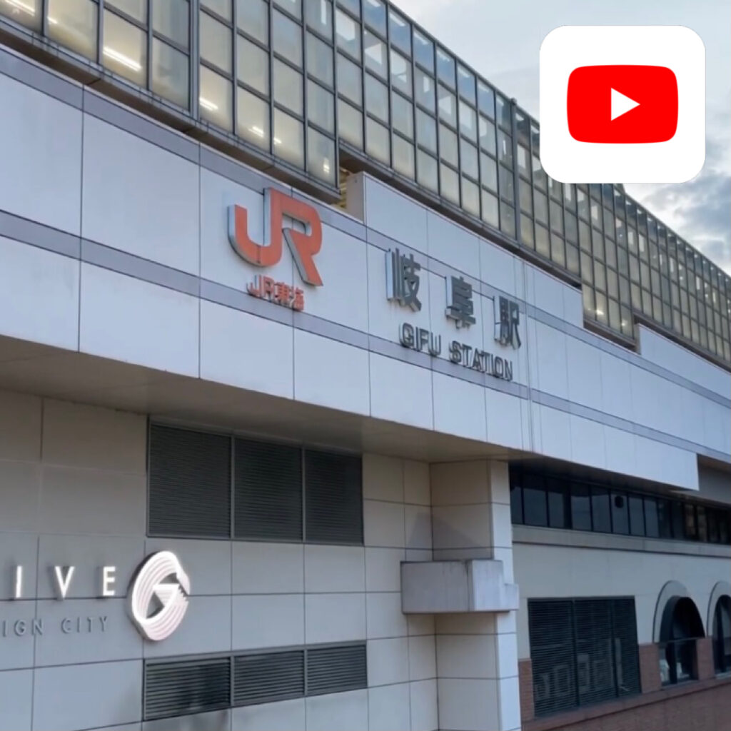 【YouTube】岐阜セレクトショップ SP. と ARGUS への道順
