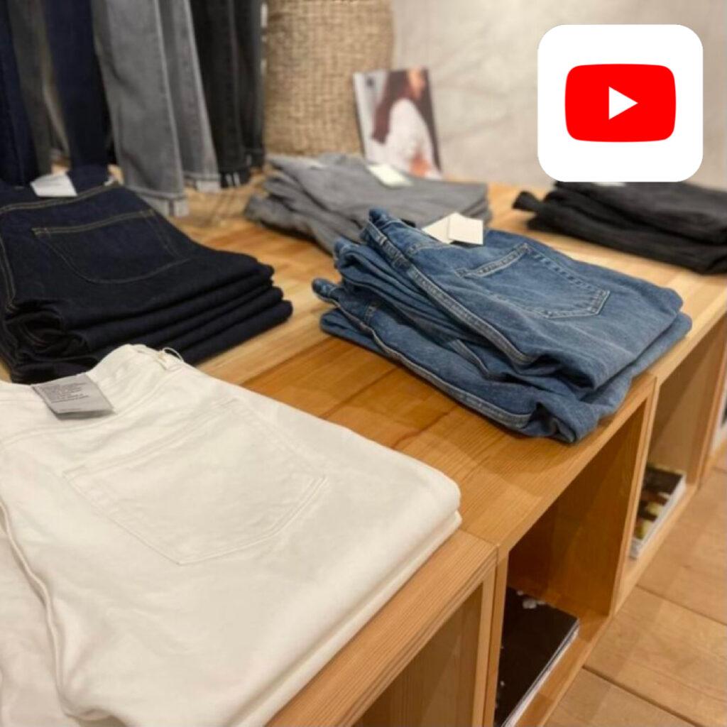【YouTube】CIOTA のデニム、どれ選ぶ?
