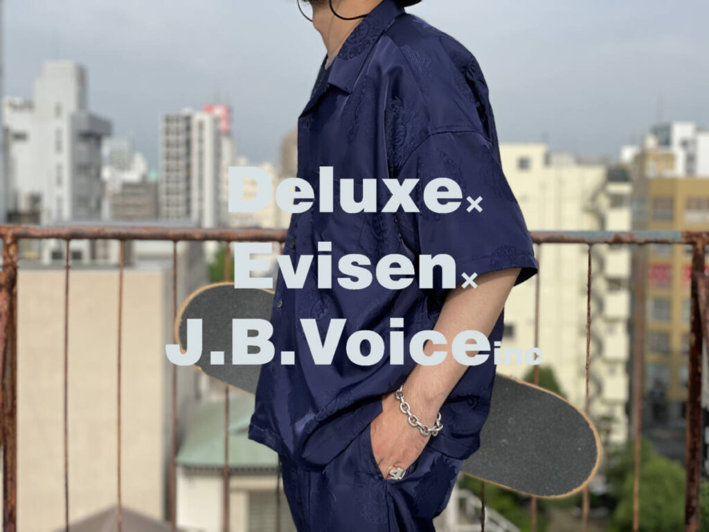 DELUXE × Evisen Skateboards × J.B.Voice 限定アイテム第 2 弾発売!