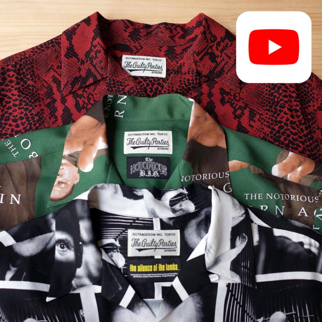 【YouTube】WACKO MARIA のアロハシャツを一挙ご紹介!