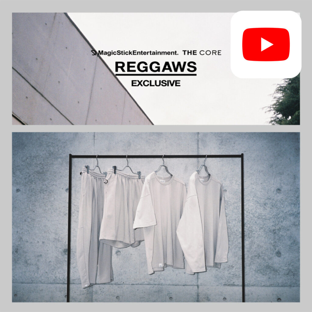 【YouTube】MAGIC STICK × REGGAWS 必見!ここだけの別注アイテムをご紹介します!