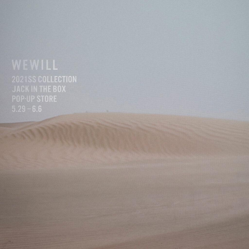 WEWILL のポップアップストアが 5 月 29 日より期間限定でオープン!