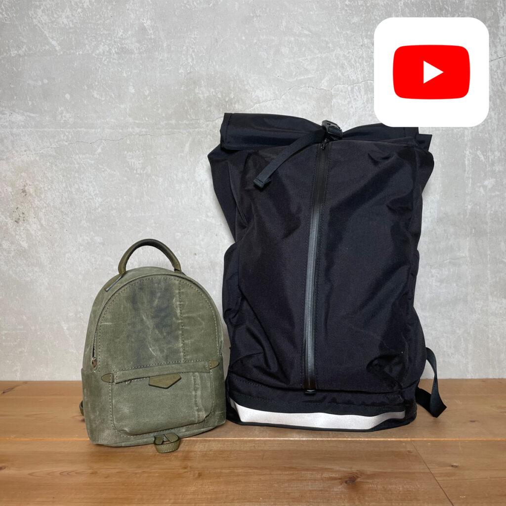 【YouTube】What's in my bag~バッグの中身は何ですか?~
