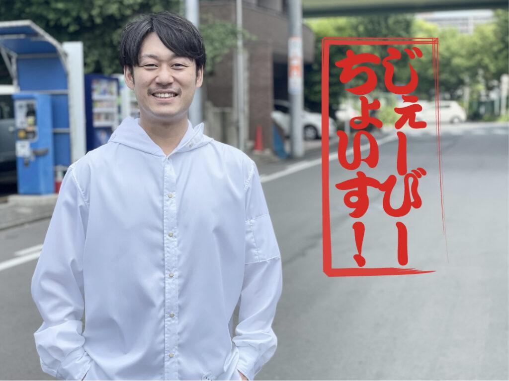 【J.B.Choice】ギミックが満載、AKA SIXの白シャツ