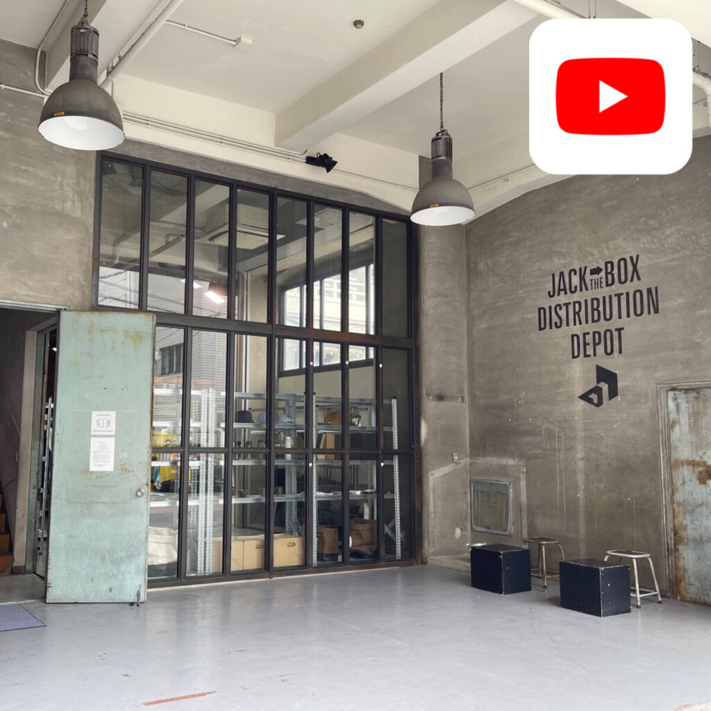 【YouTube】大須観音駅から JACK IN THE BOX までの道案内