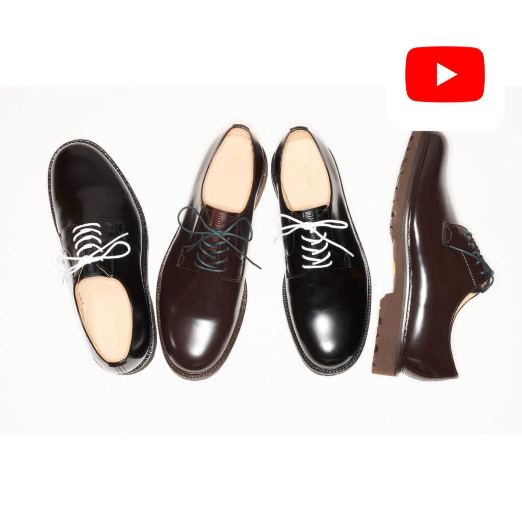 【YouTube】NERD MIND(ナードマインド) 第一弾アイテム「Uno」のご紹介。