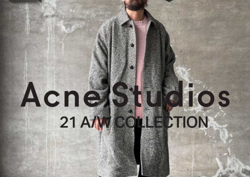 Acne Studios 21秋冬コレクション スタート!