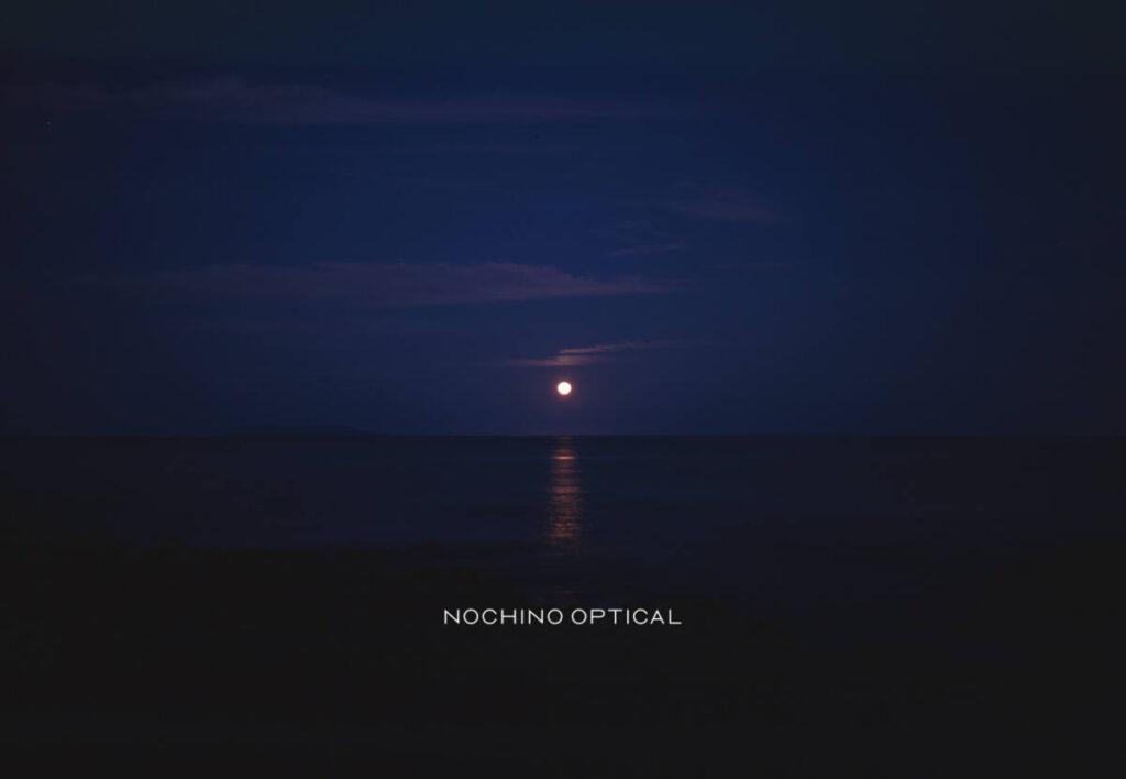 NOCHINO OPTICAL 7/28(水)始動!