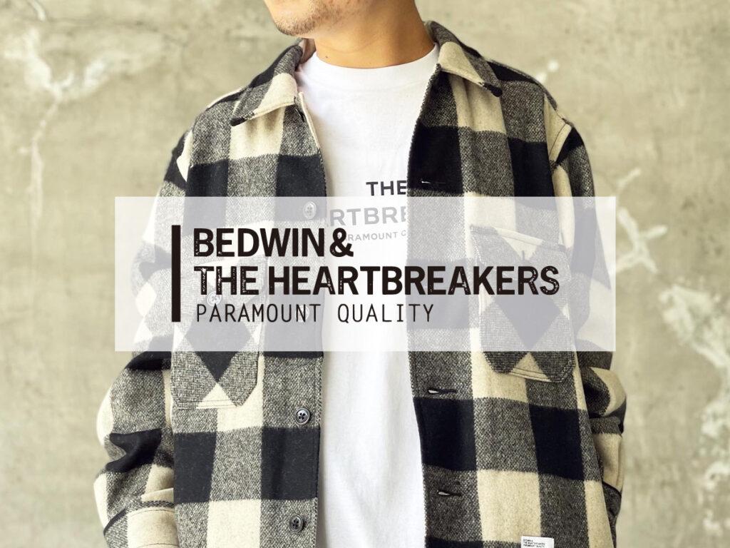 今シーズンからサイズ感が一新された BEDWIN & THE HEARTBREAKERS