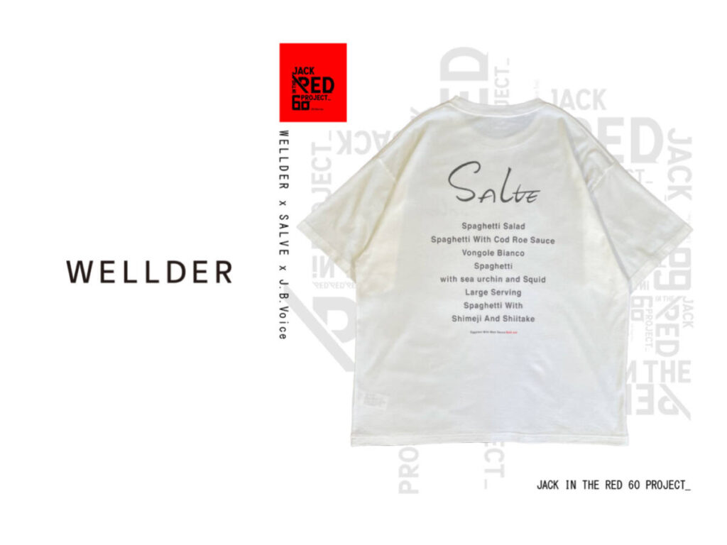 JACK IN THE RED—60 PROJECT— WELLDER × SALVE × J.B.Voice