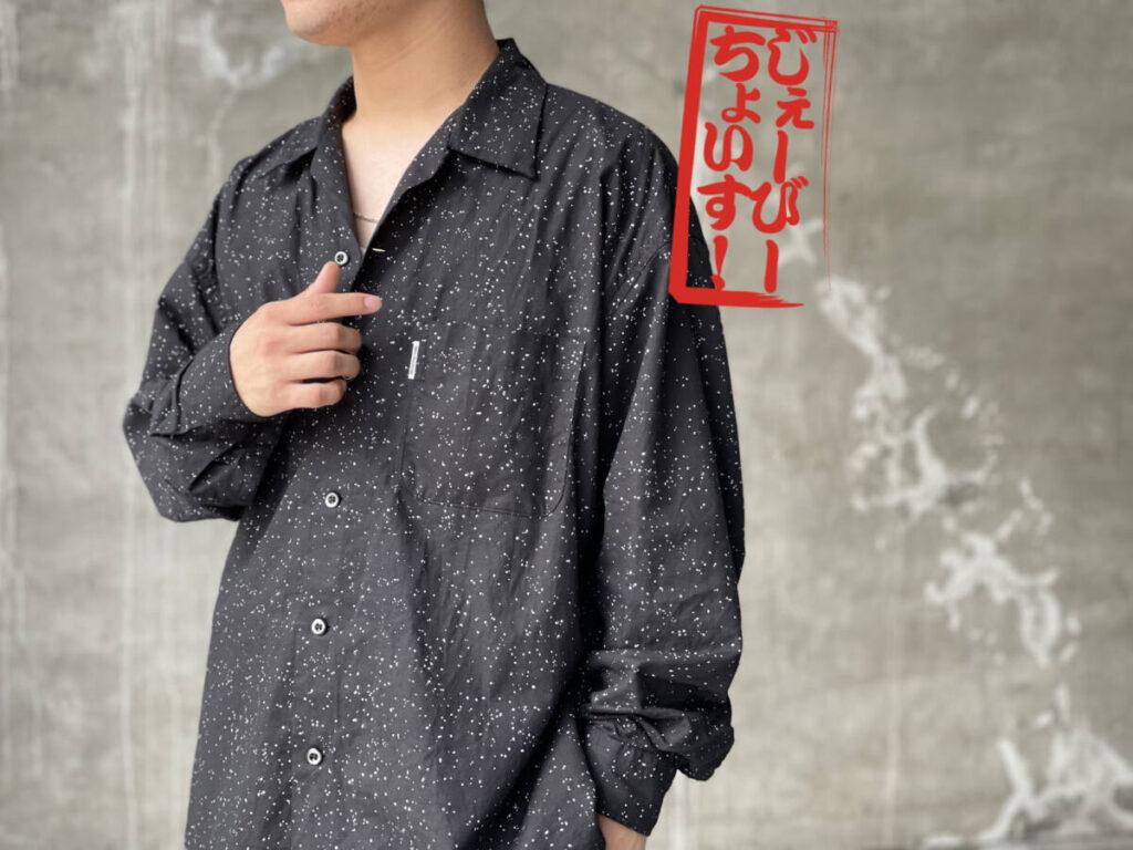 【J.B.Choice】COOTIE PRODUCTIONS®のスプラッタープリントが特徴の開襟シャツ