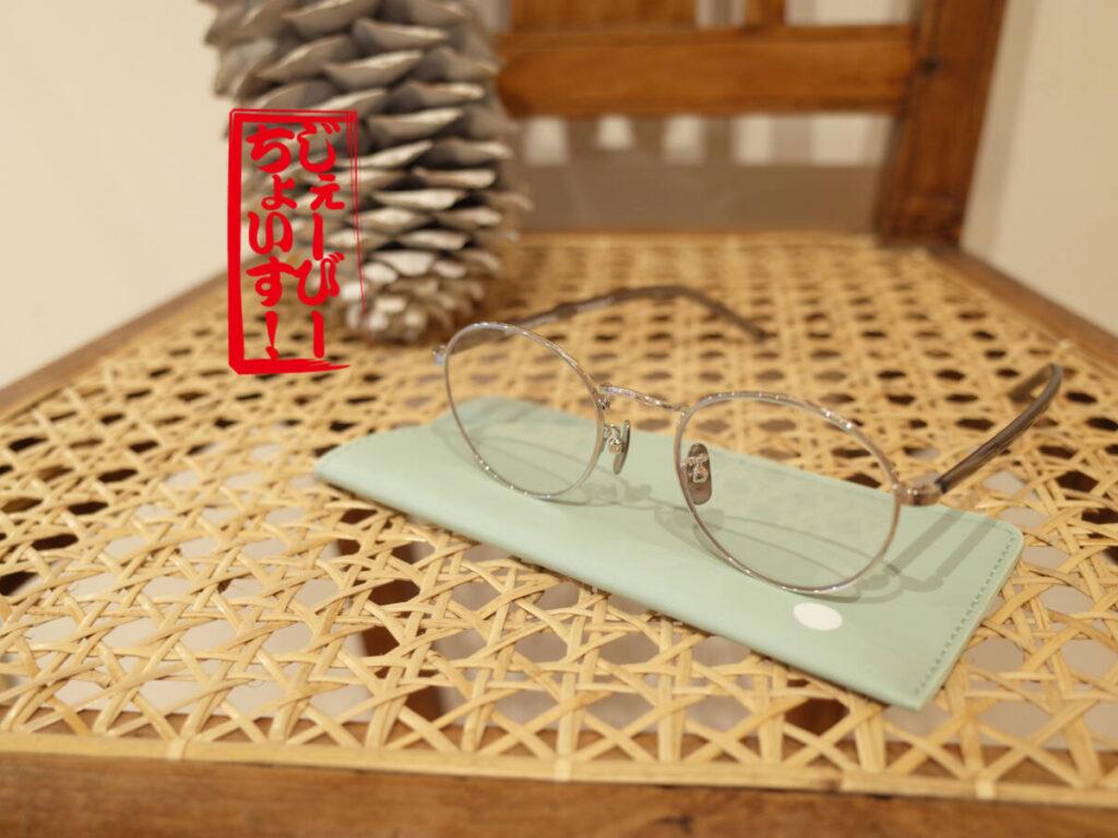 【J.B.Choice】ずっと探していた違和感のないサングラス。NOCHINO OPTICAL