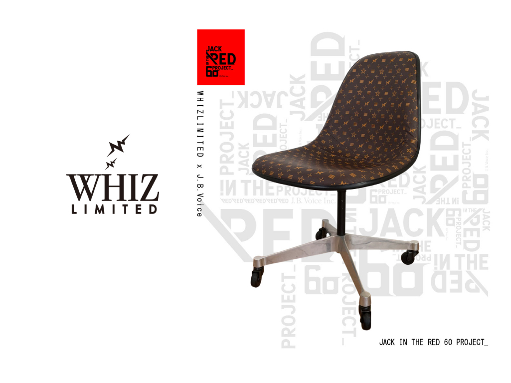 JACK IN THE RED—60 PROJECT—WHIZLIMITED ×   J.B.Voice