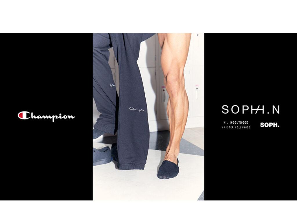 Champion × SOPH. × N.HOOLYWOOD 話題のトリプルコラボレーションが 10 月 1 日に発売。