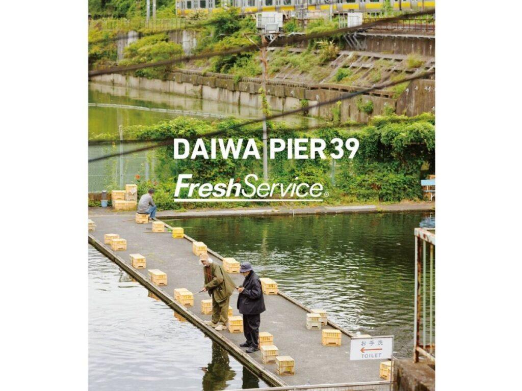 DAIWA PIER39 For FreshService 9 月 18 日(土)発売!
