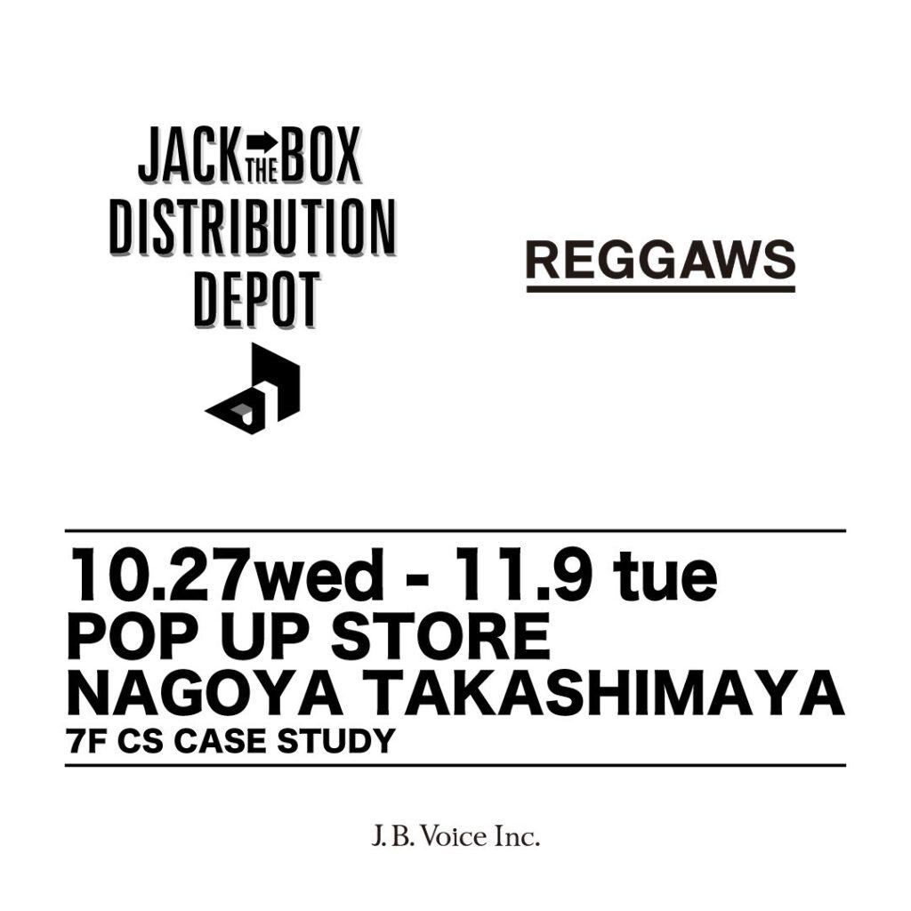 J.B. Voice POP-UP STORE  at NAGOYA TAKASHIMAYA 10.27.WED OPEN